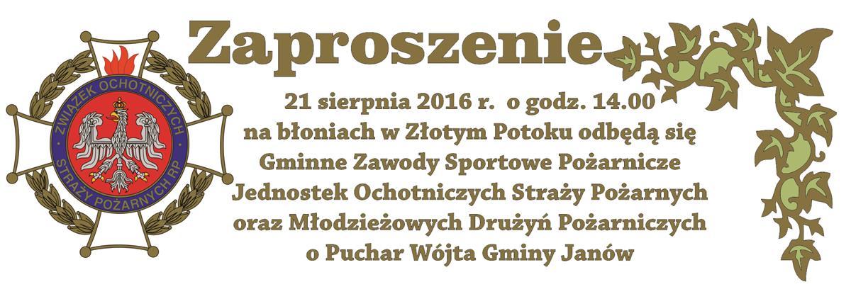 zaproszenie_zawody strazackie.jpg