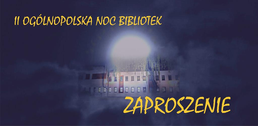 II_NOC_BIBLIOTEK2016.jpg