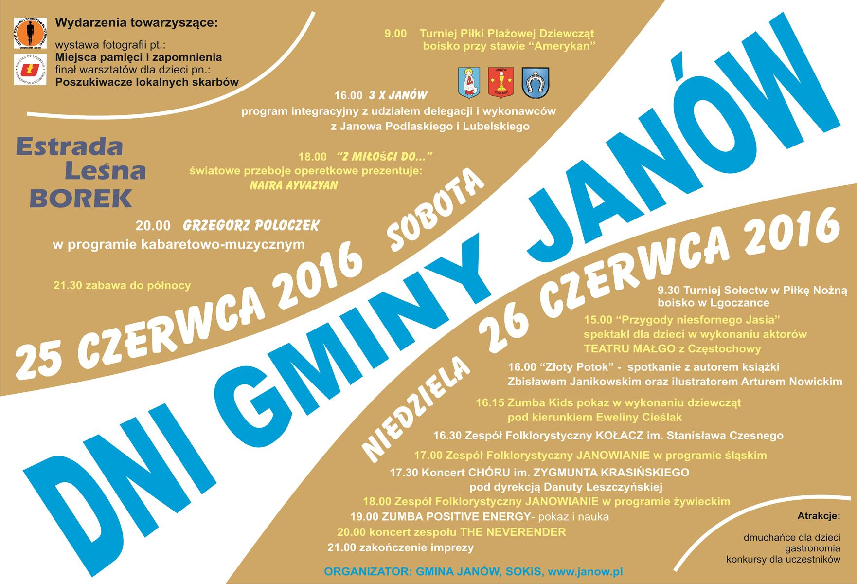 plakat dni gminy 2016 (Copy).JPG