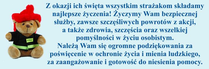 2017 zyczenia straz.png