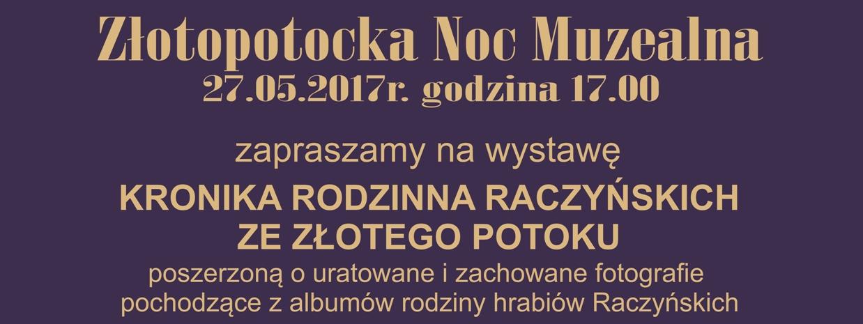muzeum plakat do druku 20172.jpg