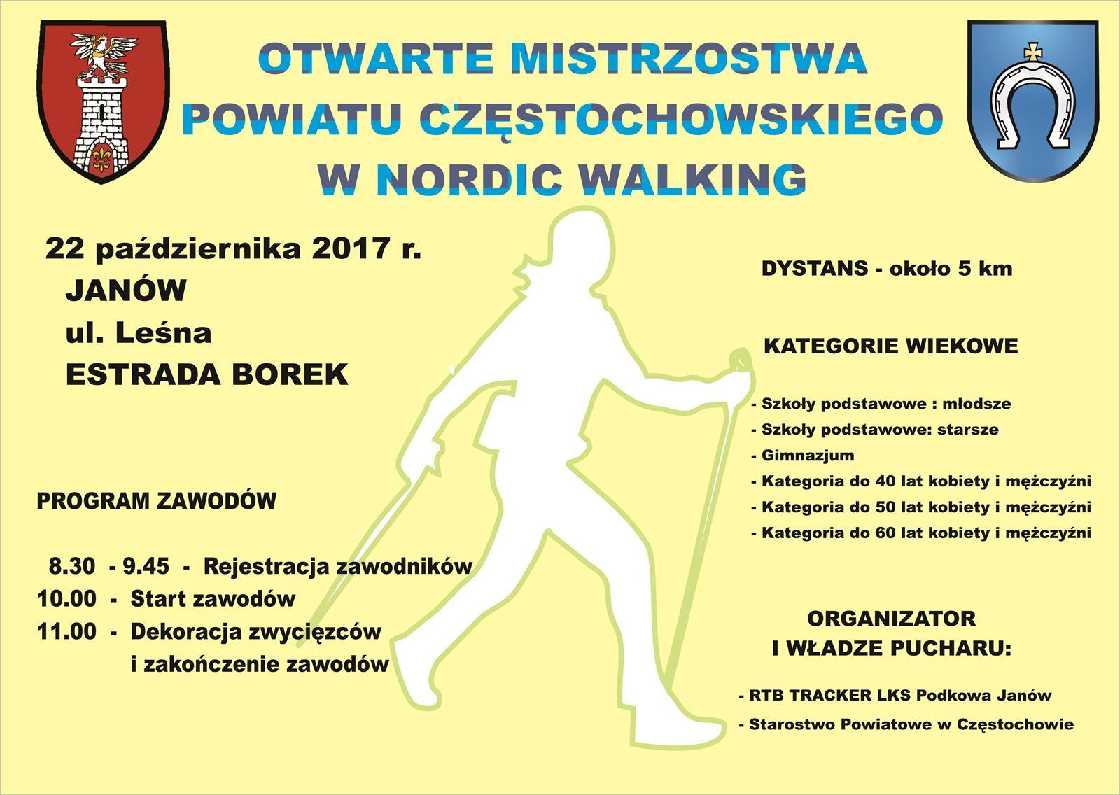 2017 plakat mistrzostwa powiatu w NW.jpg