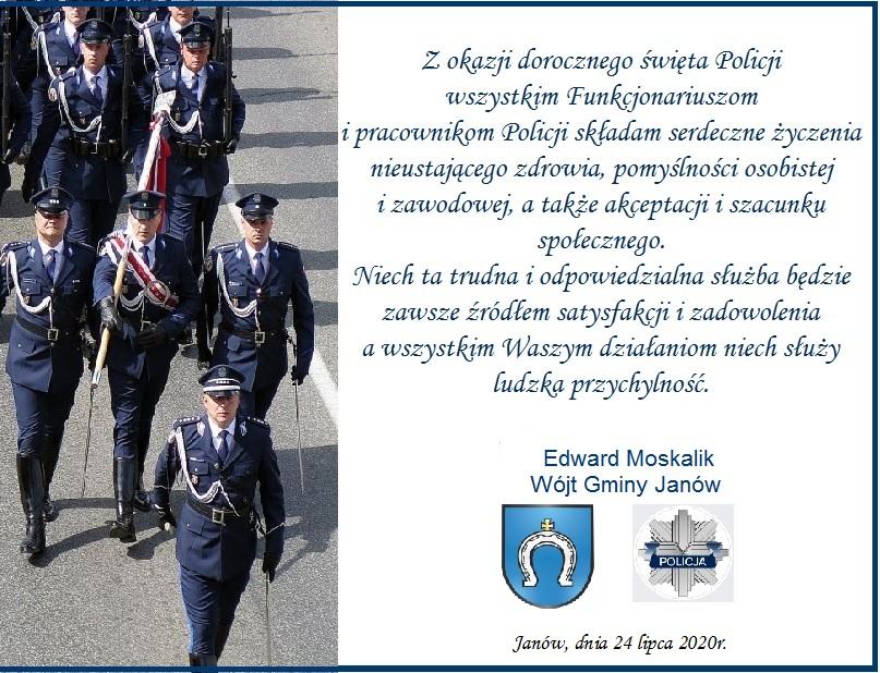 Święto Policji.jpg
